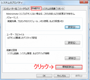 win7_comuter_rightclick3